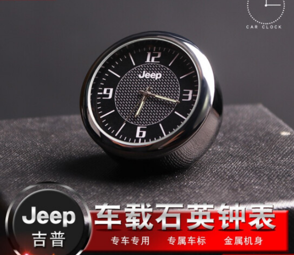 Jeeps luminous electronic quartz clock and watch interior schedule of creative electronic watch on vehicle central control console