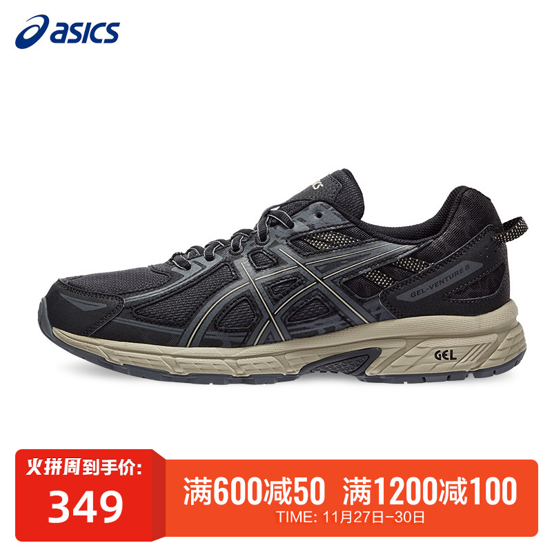 ASICs Arthur's gel-venture 6 men's shoe outdoor cross-country retro daddy shoes running shoes