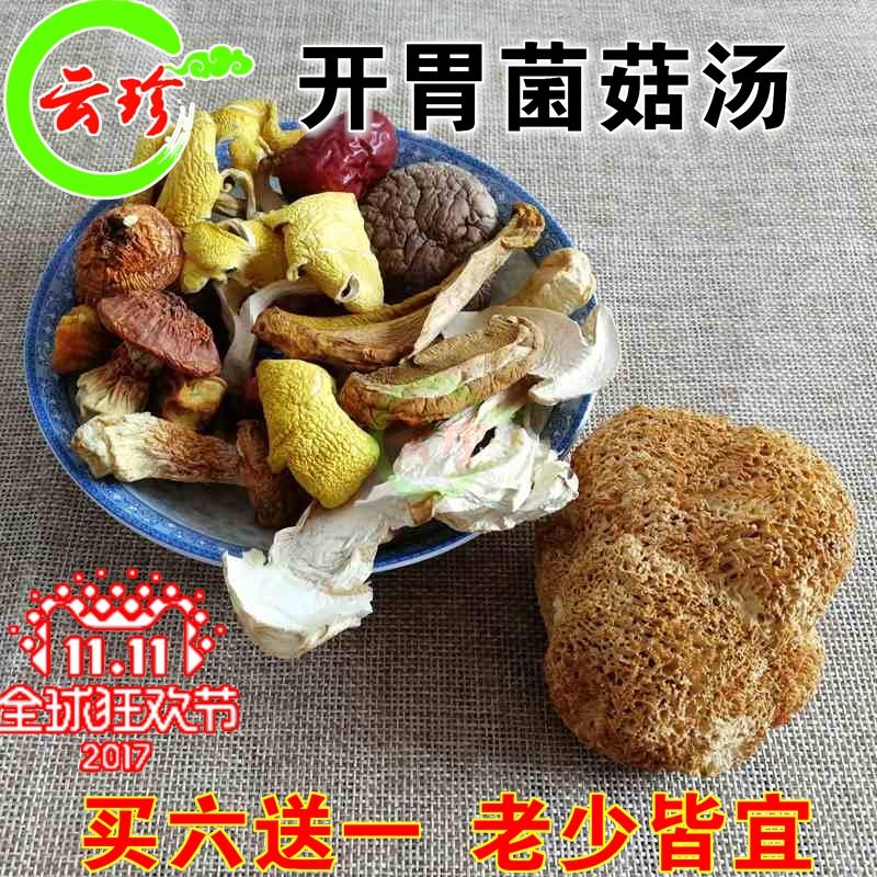 Бактерии гриб горшок суп материалы 35g еж гриб корова печень бактерии свободный пушистый питать заполнить тушеное мясо суп открыто желудок здравоохранения дикий бактерии бесплатная доставка