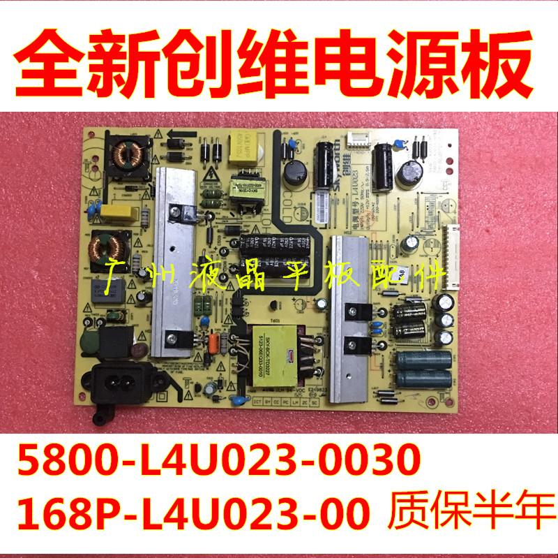 全新创维43E6000/43M6电源板168P-L4U023-00 5800-L4U023-0030