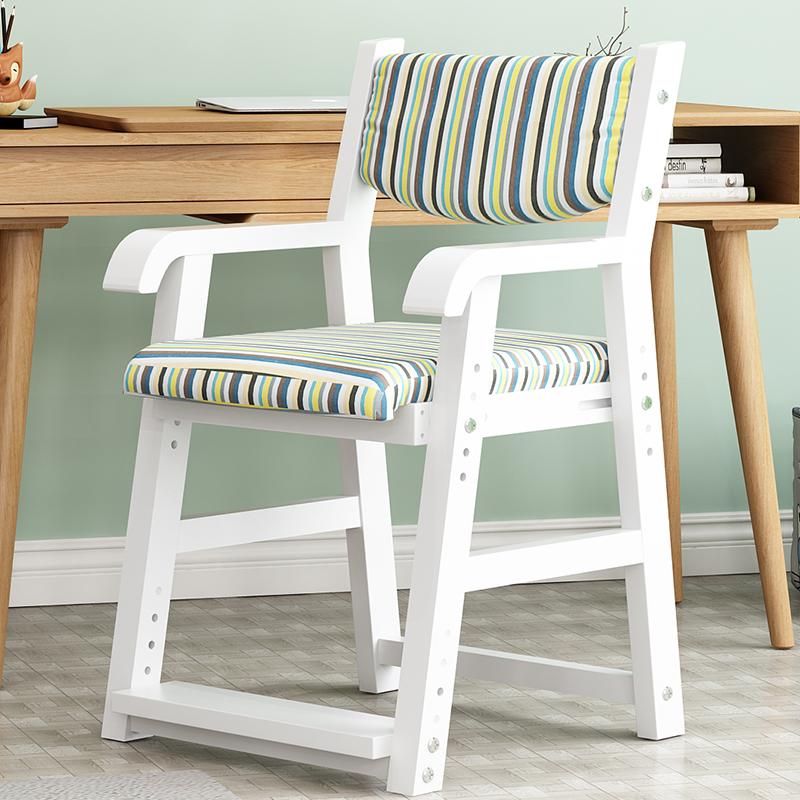 限时抢购学生椅子家用可升降实木靠背写字椅