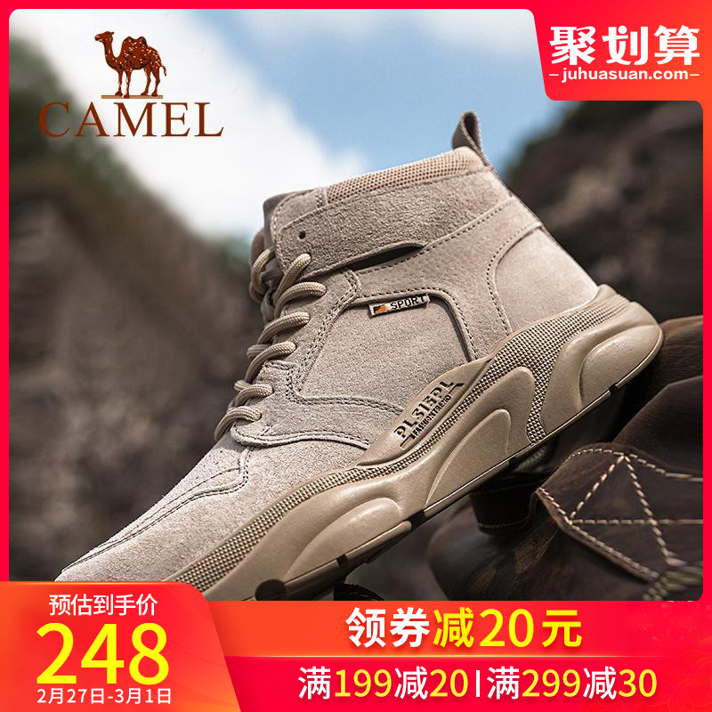 Camel Martin boots men's autumn and winter 2019 British all-around high top shoes men's Plush high top working clothes fashion shoes men's Boots