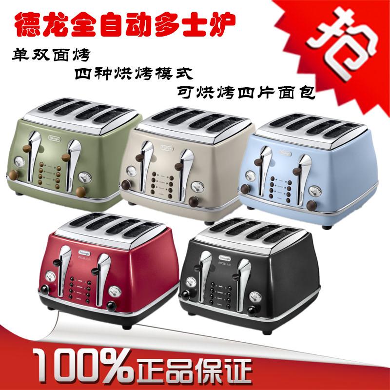 Delonghi/德龙 CTO4003家用多士炉4片土司机全自动烤面包机正品
