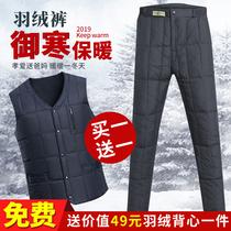 小灰鸭冬季羽绒裤男内外穿中老年男女加厚大码保暖羽绒棉裤男内胆