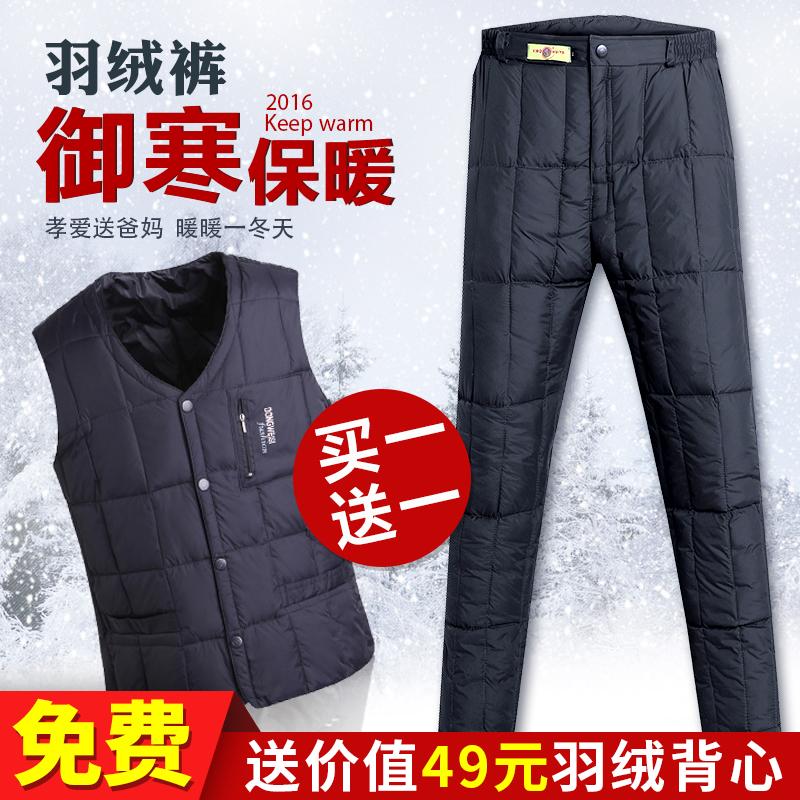 Подлинный карты в пожилых брюки вниз модельа внутри и снаружи плюс тяжелый код зимний сохраняющий тепло хлопок брюки мужской вкладыш