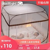 唯軟新款蒙古包防摔1.2/2米免安裝蚊帳1.5/1.8m床雙人家用紋賬