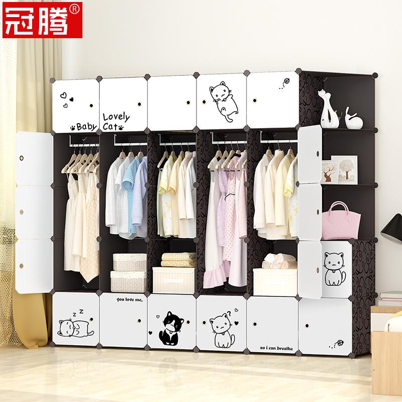 简易衣柜简约现代经济型衣橱塑料组装加固女孩小宿舍儿童衣柜卡通