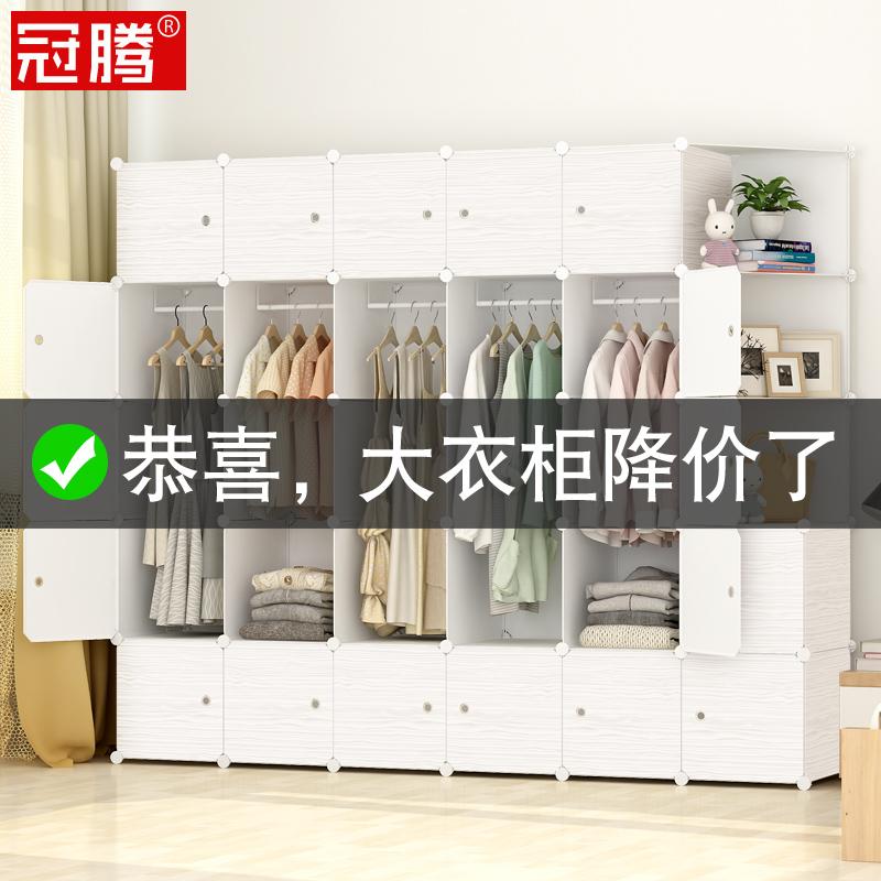 �易衣柜��s�F代���型塑料宜家省空�g衣�唤M�b�p人�P室宿舍衣柜