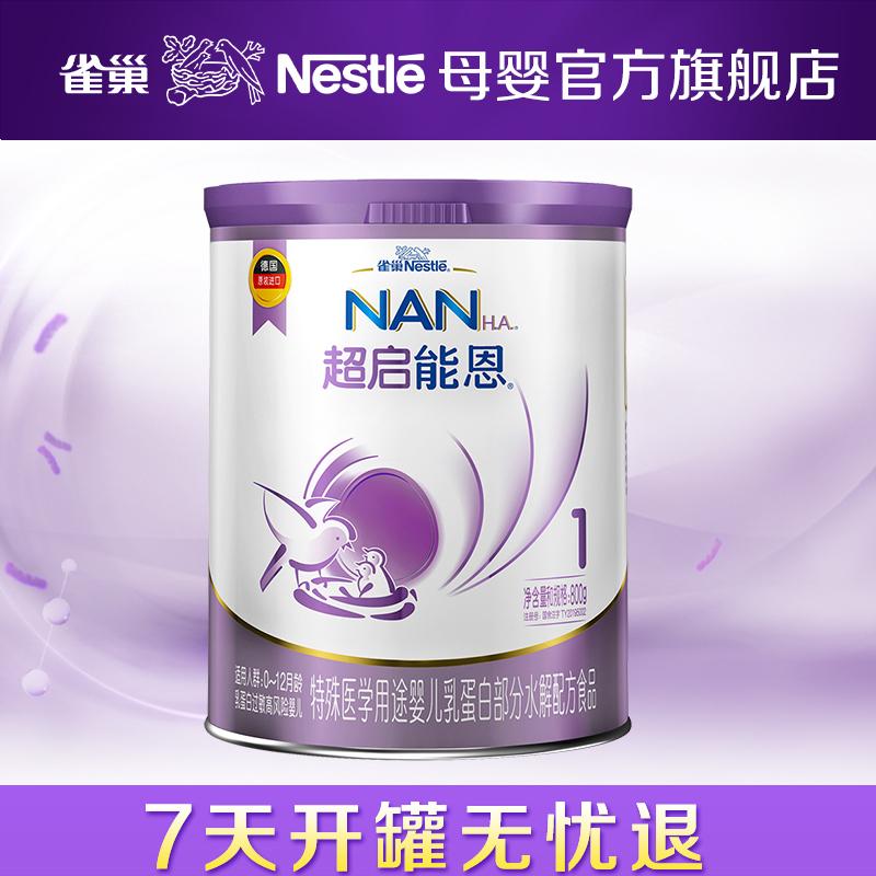 Коллекции на тему Nestle Артикул 23464208294