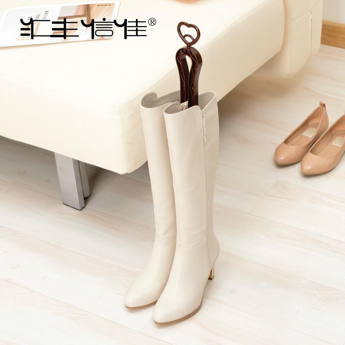 Домой удлинять обувной поддержка к югу долго ботинки поддержка обувной клип ботинок клип обувь помогите рука пластик высокий стереотипы поддержка обувной устройство