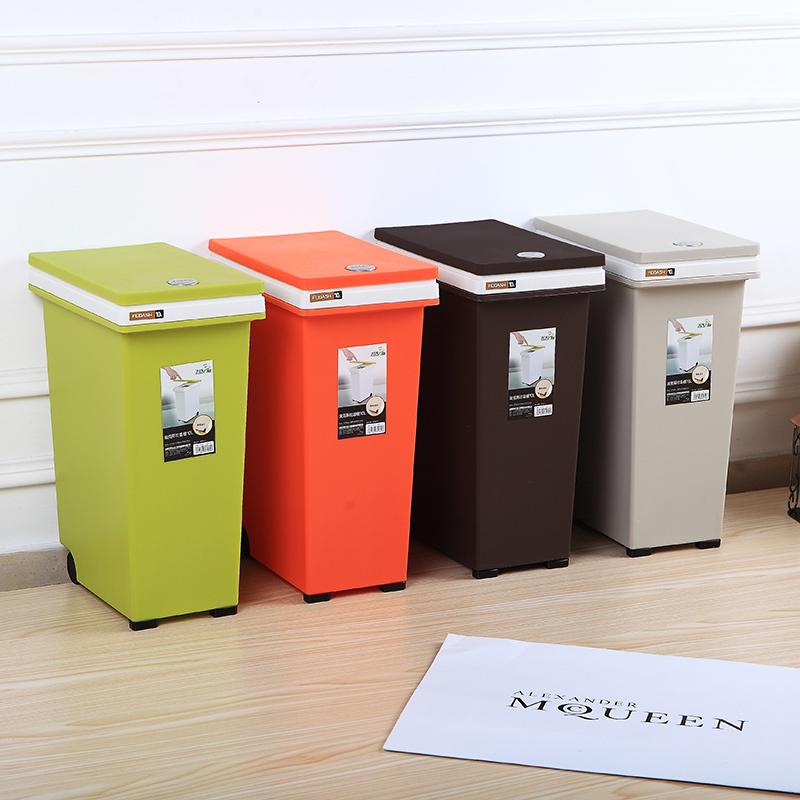 飞达三和 时尚大号有盖垃圾桶  办公室卫生间厨房客厅家用垃圾桶