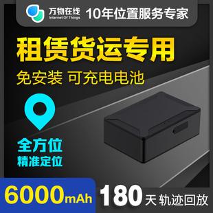 穀米愛車安gps定位器充電無線免安裝強磁防盜定位儀萬物在線追蹤