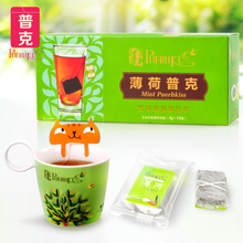 Gift poke mint tea pu 'er tea bag super pu-erh tea ripe tea health tea tea special computer