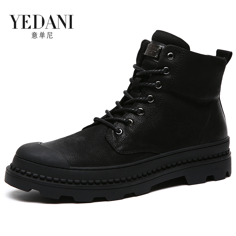 Martin boots men's British style high top casual leather shoes men's shoes spring 2020 new Chinese helper work clothes snow boots man