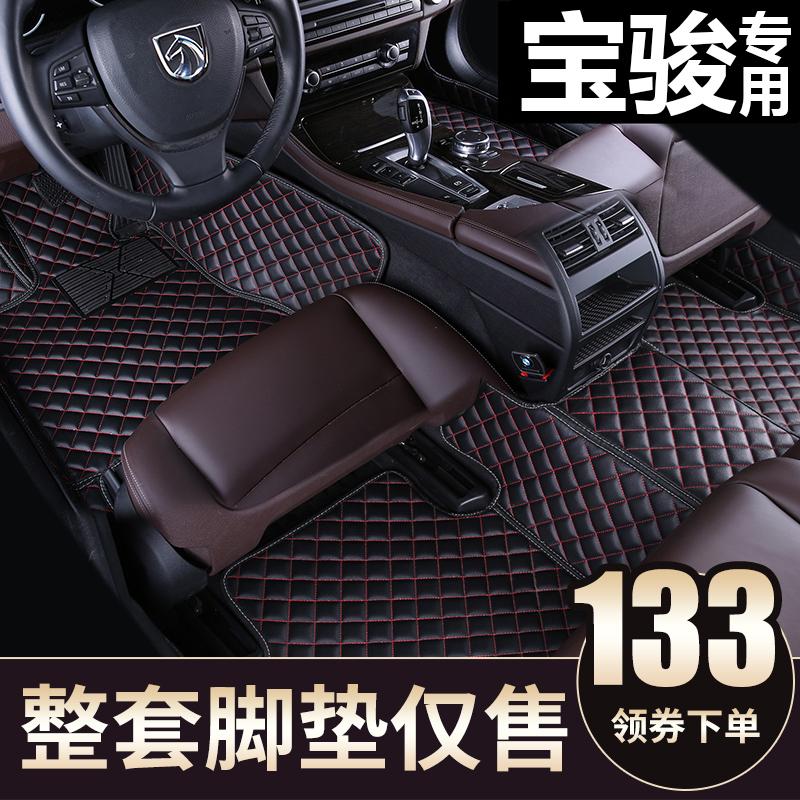 ?宝骏730/510/560/310w/630/530七座改装16款专用全包围汽车脚垫