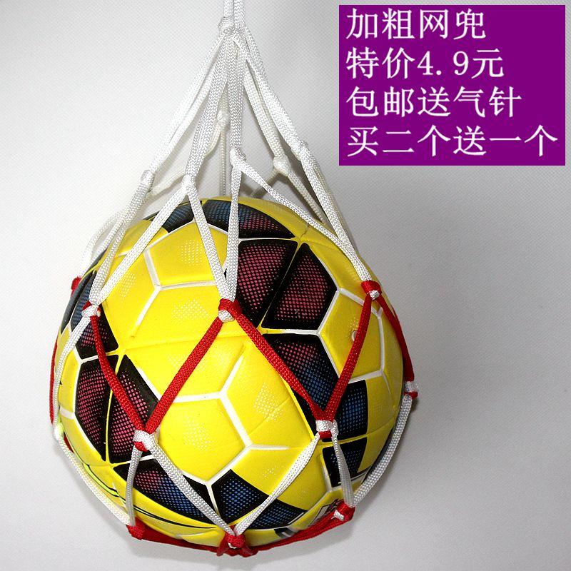 包邮加粗篮球网兜足球排球网兜网袋篮球包/篮球袋可装篮球足球