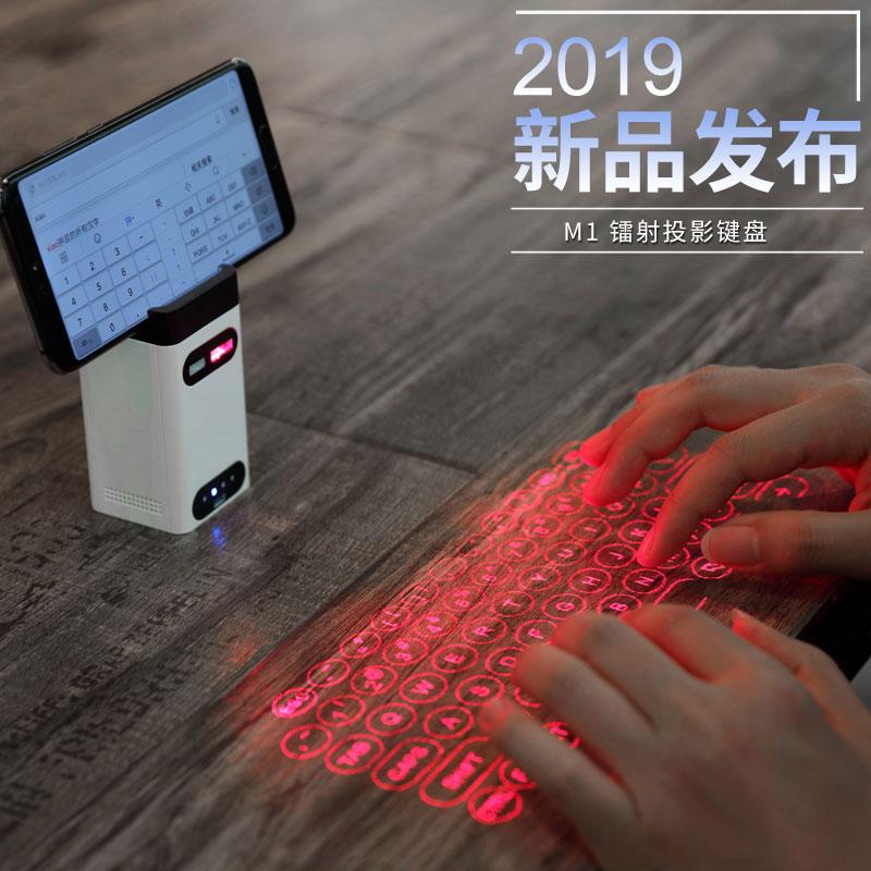 激光投影虚拟镭射键盘黑色科技电脑手机通用蓝牙无线3d投屏触控触摸键盘隐形红外线光感感应便携式笔记本键盘