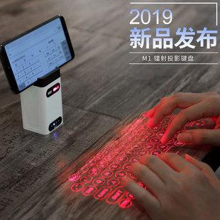 笔记本键盘 激光投影虚拟镭射键盘黑色科技电脑手机通用蓝牙无线3d投屏触控触摸键盘隐形红外线光感感应便携式