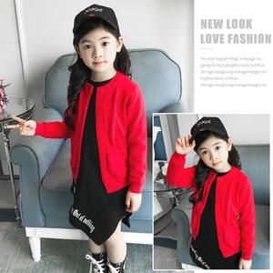 女童开衫毛衣新款2020春装宝宝童装洋气儿童针织衫韩版中大童外套