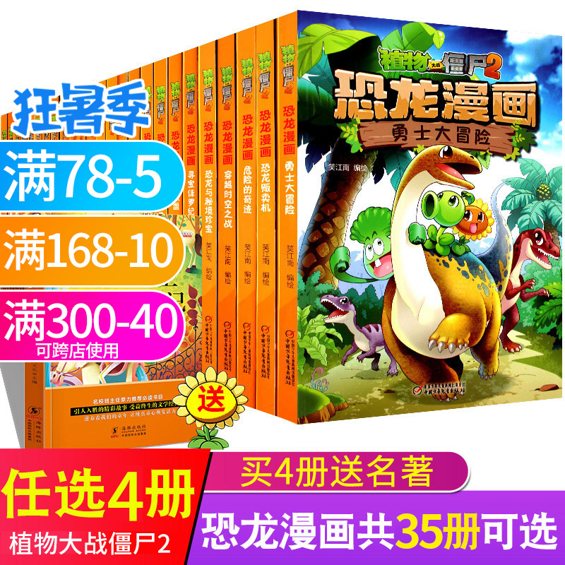 Youth abstracts Volume 53 / 54 / 55 / 56, spring / summer / autumn / winter 2018 readers Yilin literature campus inspirational fine arts magazine non 2019 subscription junior and senior high school students composition material guidance Chinese reading books
