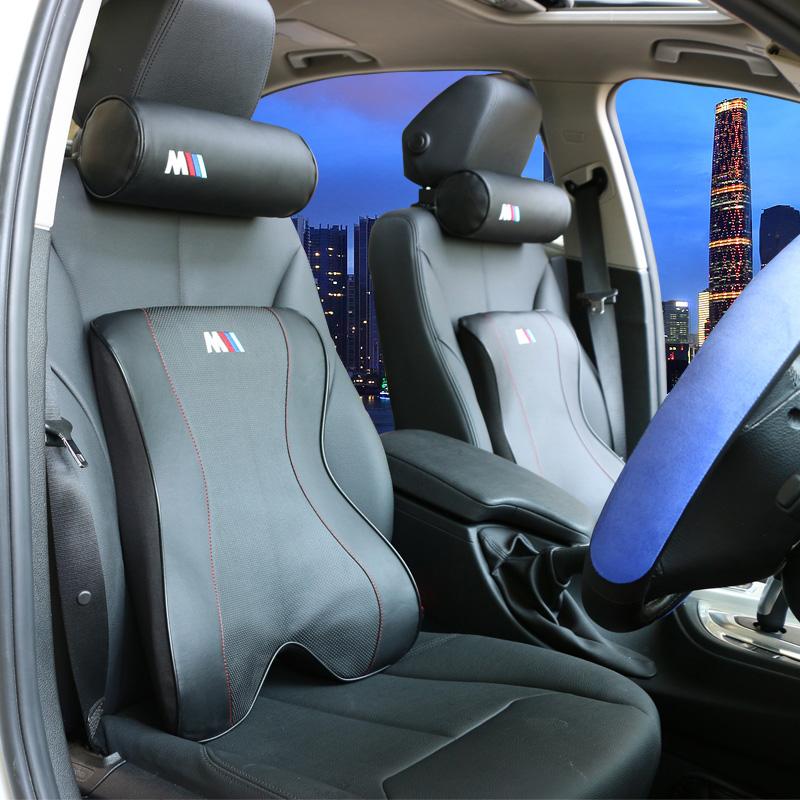 寶馬汽車頭枕記憶棉車用腰靠 護頸枕靠枕墊35係X1X5X6抱枕空調被