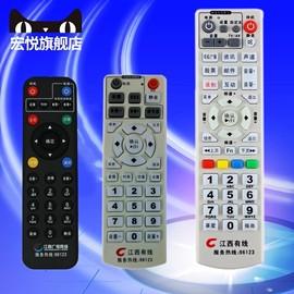 原装 新款江西广电网络有线96123数字电视4K机顶盒遥控器 创维/康佳 省网机顶盒遥控板