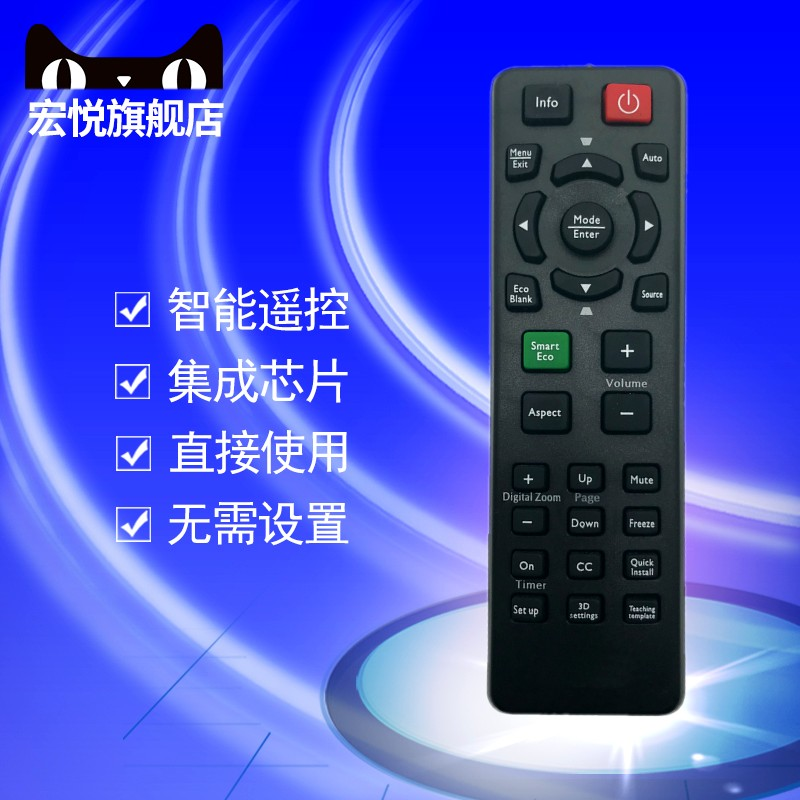BENQ明基投影机仪遥控器MX661 MS521 TS537 TX538 MS524 MS3081 MX515EH MX515H MX525 MSS24 MS527 CP1506
