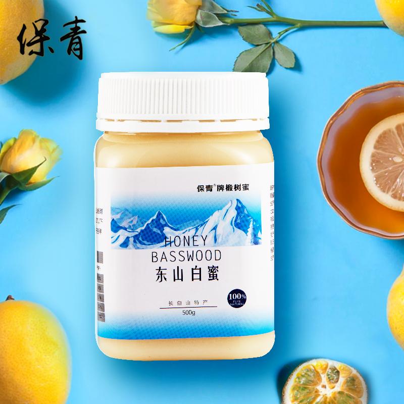 (用5元券)东山白蜜东北蜂蜜纯天然农家自产野生纯正段树蜜椴树蜂蜜500g长白