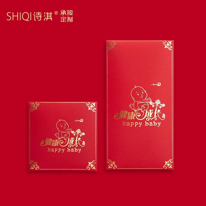 Конверты для Китайского нового года Артикул 36957414565
