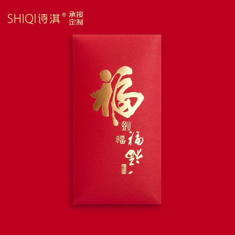 Конверты для Китайского нового года Артикул 578996271561