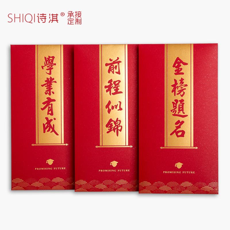 Конверты для Китайского нового года Артикул 573904017178