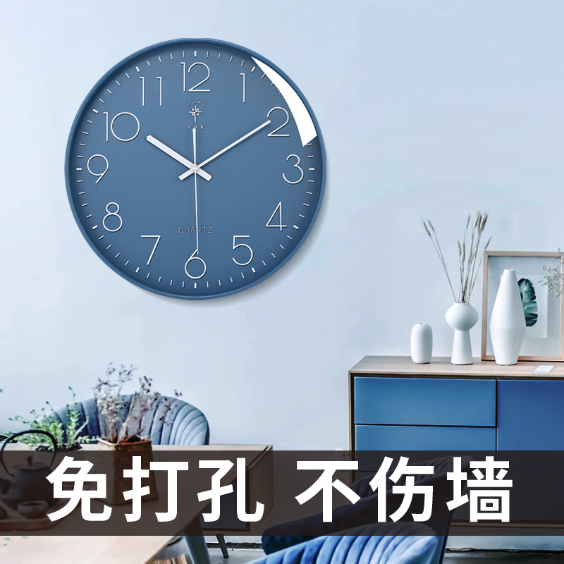 Polaris modern simple electronic clock household living room mute wall clock fashion Nordic decorative calendar clock