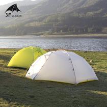 三峰出双人双层露营旅游登山防风防暴雨户外徒步帐篷太极2