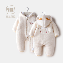 Baby's imitation lambskin one piece warm cartoon animal cotton padded clothes in autumn and winter