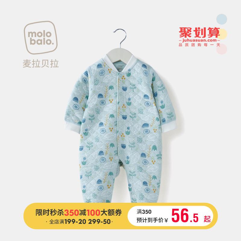(用77元券)新生婴儿儿秋装女童纯棉保暖爬爬服