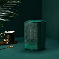 森田暖风机小型办公室家用静音节能取暖器迷你小太阳电暖风热风气