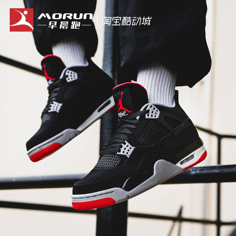 [早晨跑]Air Jordan 4 Bred AJ4 黑红公牛19年复刻元年308497-060