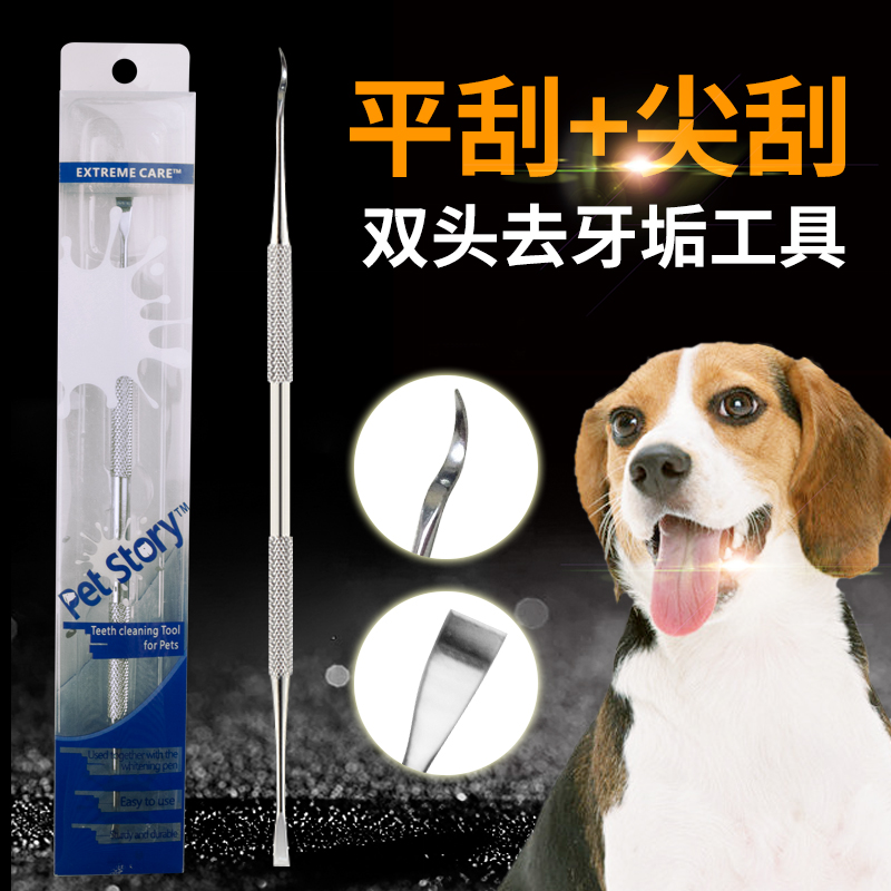 Собака порыв зуб мыть зуб устройство царапина зуб чистый зуб домашнее животное идти исчисление зуб грязь кроме рот вонючий ясно кроме зуб бактерии в наличии инструмент