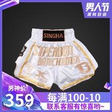 散打拳击服装 泰Booster拳短裤 男女训练MMA格斗搏击专业比赛短裤