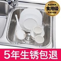 双层沥水篮塑料洗菜盆水果篮洗菜篮淘米菜篮子三件套盆3篮3