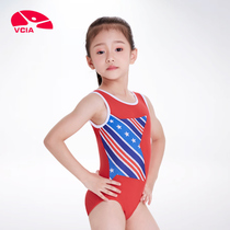 Lee Weika VCIA2018 Counters New female vest gymnastics training suit jumpsuit ballet suit