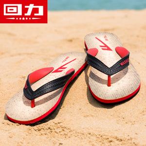 回力人字拖男士夏季防滑凉拖鞋个性韩版潮流夹脚室外沙滩鞋男凉鞋