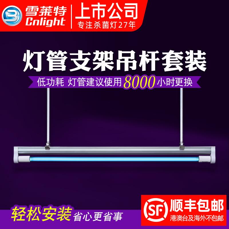 Ультрафиолетовые лампы Артикул 520034836042
