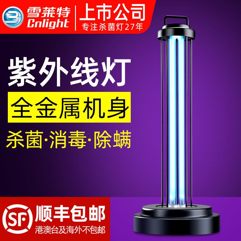 Ультрафиолетовые лампы Артикул 42299808670