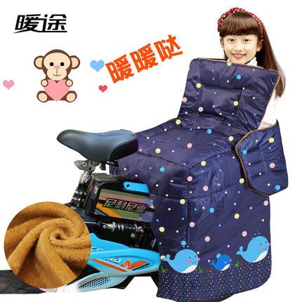 儿童后座款亲子电动摩托车挡风被冬季加绒加厚加大电瓶电车防风套