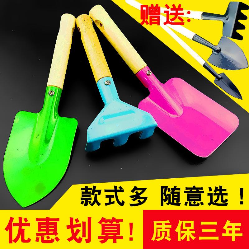 Горшечные посадки цветов, балкон, овощная лопата, садоводство, мясистые 3 накладки Лопатая лопаточная лопата детские Копающий песок