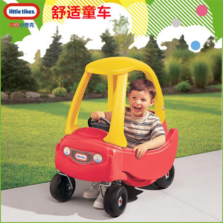 小泰克Little tikes游乐园童车滑行学步车踏行车四轮舒适房车4855