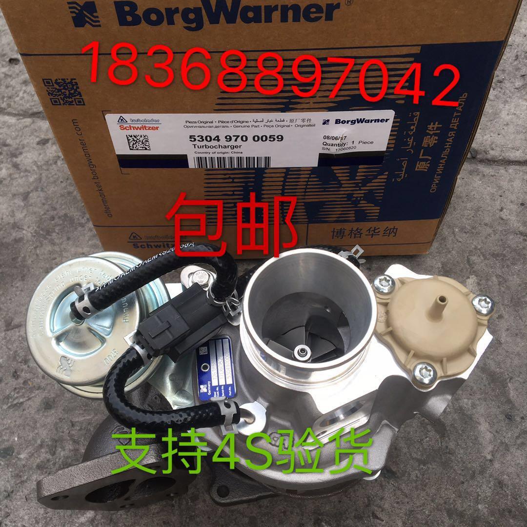 Buick новый regal Hideo новый LaCrosse Cruze Mai Rui Bao 1.6T Angkor 2.0T турбонагнетатель
