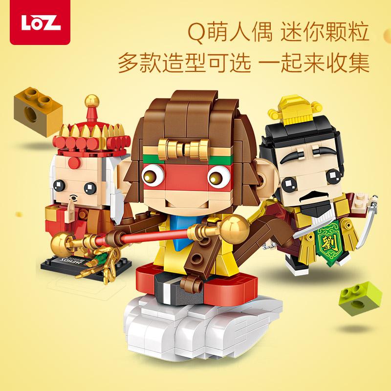 中国福彩双色球下期预测开奖结果查询福 下载最新版本APP手机版