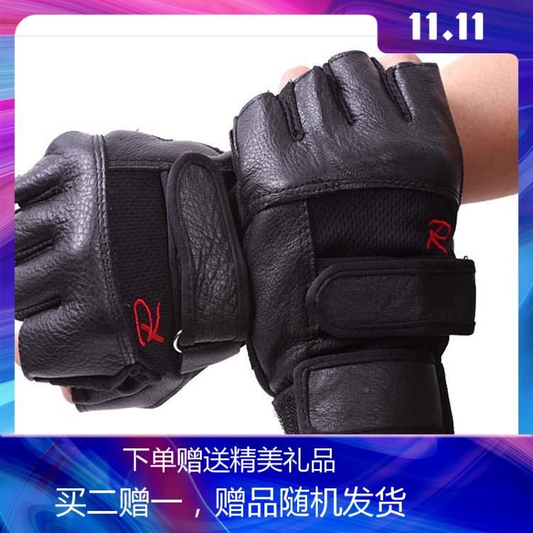 Mens leather Half Finger fitness sunscreen sports riding tactics CS training leather gloves wholesale